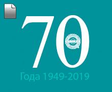 Logo TANDLER 60